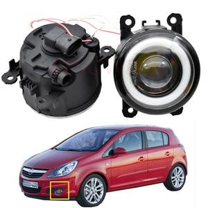 Image 1 - 1pair Car Fog Light Angel eye Daytime Running Light 12V For Opel Corsa D Hatchback 2007 2008 2009 2010 2011 2012 2013 2014 2015