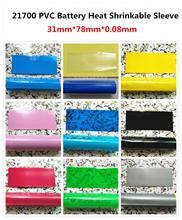 500pcs 21700 PVC battery heat shrinkable sleeve  casing insulation cover film