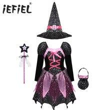 Kids Black Silver Moon Witch Wizard Hat Star /& Wand Kit Magic Show Fancy Dress