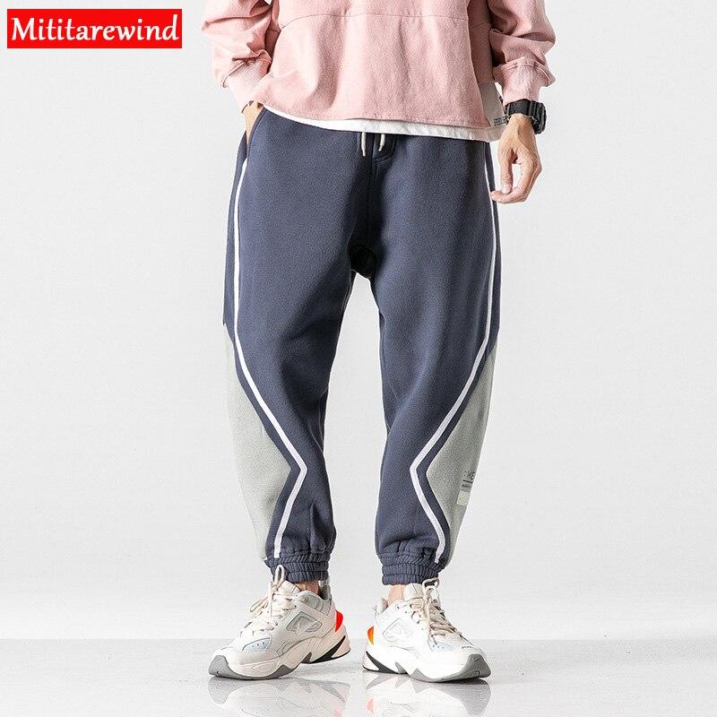 Winter Streetwear Hip Hop Pants Men Casual Loose Korean Style Elastic Waist Dance Sport Trousers Men Warm Fleece Sweatpants Men