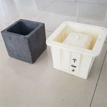 Molde grande de plástico para maceta de 20cm hecho a mano, para cemento, arcilla, jardinera, moldes para decoración de jardín, jarrón