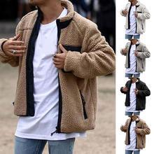 Модное мужское флисовое пальто на осень и зиму куртка флисовые