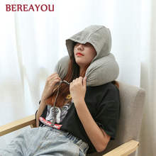 Body Neck Pillow Solid Grey Nap Cotton Particle Soft Hooded U-pillow Textile Home Airplane Car Travel Accessories