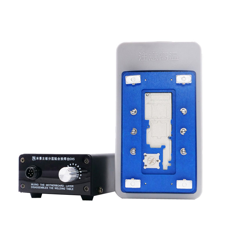 MJ CH5 Welding Platform For For IPhone X XS XSMAX  3 IN 1 Intelligent Motherboard Layered Chip Glue Removal Desoldering Station