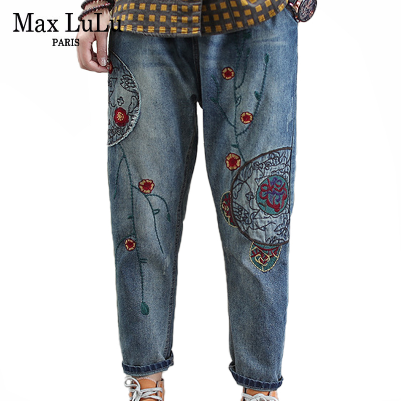 Max LuLu 2020 Chinese Style Spring Fashion Ladies Vintage Jeans Women Casual Embroidery Denim Trousers Elastic Loose Harem Pants