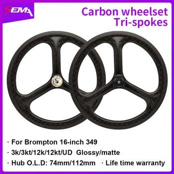 Сема Высокое качество углерода колеса пожизненная гарантия 16 дюймов 3 говорил передней кромки оправы углерода Велосипеды колеса супер свет
