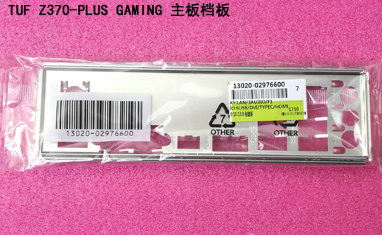 New I/O shield back plate of MSI motherboard B150M PRO-VD B250M PRO-VD H110M PRO-VD for just shield backplate Free shipping image
