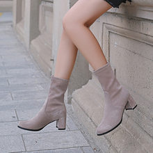 Women's Boots Pointed Toe Yarn Elastic Ankle Boots Thick Heel High Heels Shoes Woman Female Socks Boots 786(China)