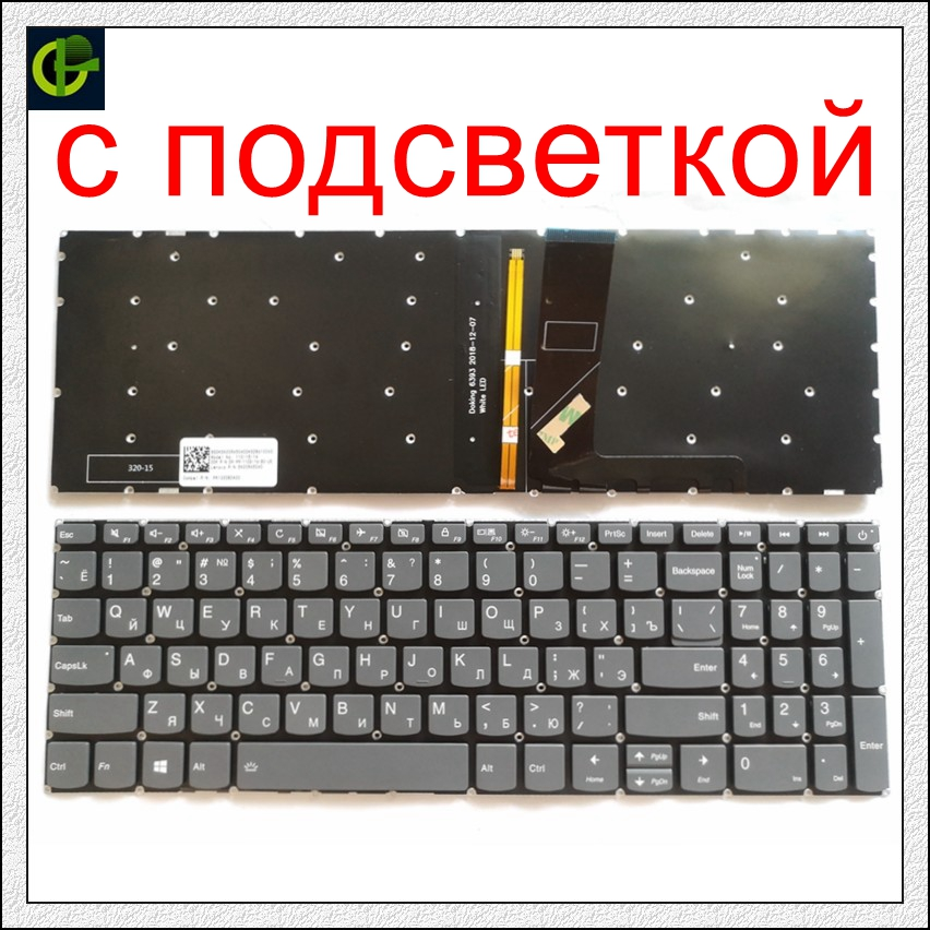 Russian Backlit New Keyboard For Lenovo IdeaPad 5000-15 520-15 520-15IKB 320S-15ISK 320S-15IKB 320S-15IKBR L340-15 L340-15API RU