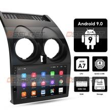Reproductor Multimedia para coche 4G Android 9,0 para Nissan Qashqai 2006 2007 2008 2009 2010 2011 2012 2013 Unidad de navegación GPS 2din para coche