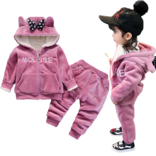 Warm KIds Baby Clothing Set Hoodies And Pants