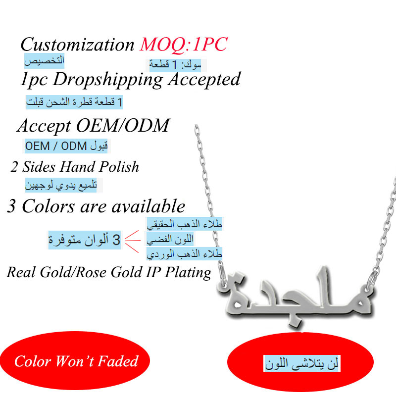 *Arabic Font English Font Name Your Necklace Stainless Steel Pendant fascinating pendant name necklace Women Fashion necklace 1