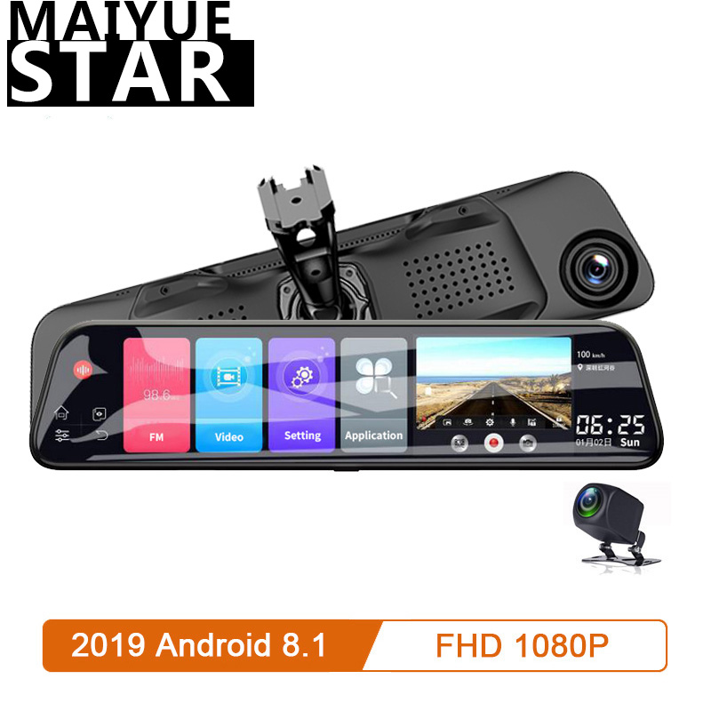 Maiyue star <font><b>2019</b></font> latest 12-inch Android8.1 car DVR camera GPS Navi Bluetooth FHD image recorder compatible 4G Wifi ADAS <font><b>Dash</b></font> <font><b>cam</b></font> image