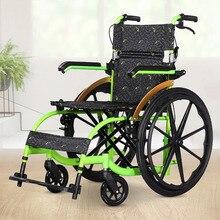Кресло-коляска инвалидная коляска из алюминиевого сплава складной ручной работы с приводом от велосипедные шлемы для пожилых людей и людей с ограниченными возможностями инвалидности слуховые аппараты