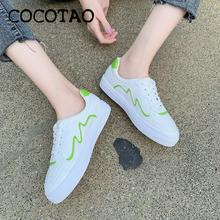 spring and summer new low top color matching tide shoes wild sports shoes running shoes Explosion Models White Shoes Female 2020 Spring And Summer New Fashion Sports Casual Old Shoes Wild Board Shoes Ins Tide