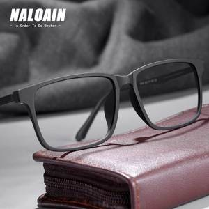 Image 1 - Naloain 近視眼鏡フレーム超軽量正方形の処方眼鏡チタン TR90 フレーム光眼鏡男性女性