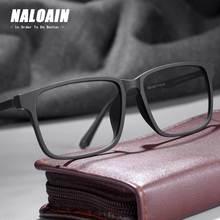 Naloain armação de óculos de miopia, armação ultraleve e quadrada, óculos para prescrição, de titânio, unissex tr90