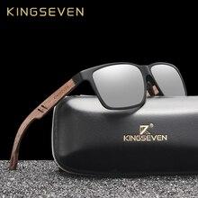 KINGSEVEN gafas de sol polarizadas hechas a mano para hombre, de aluminio y nogal, accesorios, lentes de sol para dama