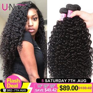 UNICE HAIR Malaysian Curly Weave Human Hair Extension 1/3/4 Piece Remy Hair Bundles 100% Natural Color Hair Weaving 8-26inch(China)