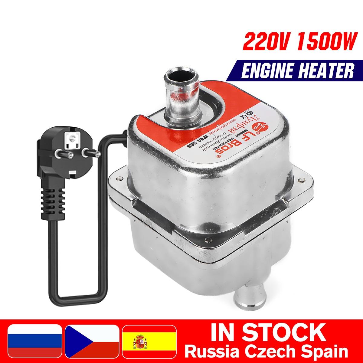 220V 1500W Автомобильный Подогреватель охлаждающей жидкости, подогреватель двигателя, авто Подогрев, подогрев воздуха, парковочный нагревател...