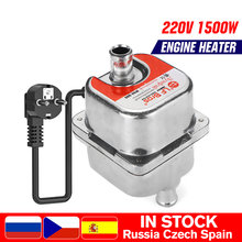 Calentador de refrigerante para Motor de coche, precalentador de 220V y 1500W, Calefacción Automática, precalentamiento de estacionamiento de aire con Manual de usuario ruso, EU
