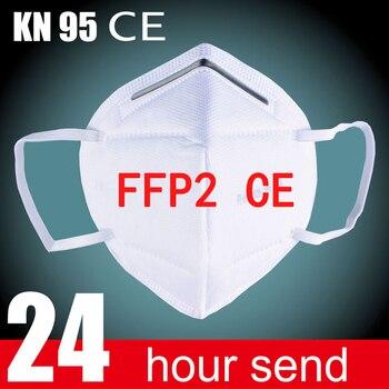 KN95 Mask Protective FFP2 Dust Face Mask Filter 5-Layer Mouth Masks Cover Reusable Anti-flu mask Maske Fast shiping  EN149