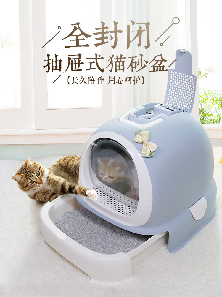 Cat litter box large cat toilet pet supplies fully enclosed drawer cat sand basin deodorization