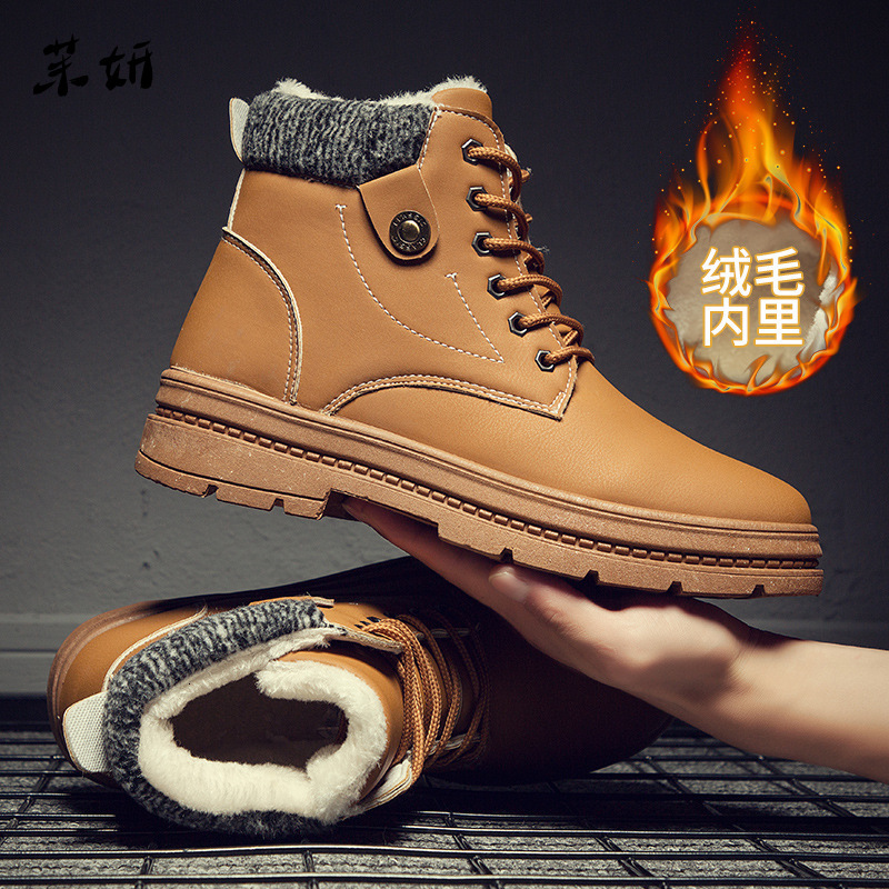 Blast 2019 New Warm Snow Boots <font><b>Men</b></font> Plus Velvet <font><b>Men's</b></font> <font><b>Shoes</b></font> Outdoor Cold Boots Waterproof <font><b>Men's</b></font> Boots High-gang Cotton Boots image