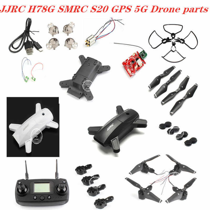 JJRC H78G SMRC S20 GPS 5G RC drone compleet onderdelen motor arm propeller blade shield frame charger