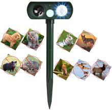 Outdoor Animal Pest Mouse Repeller Ultrasonic Solar PIR Sensor Garden Bird Cat Dog Fox Repellent Keep Animals Away
