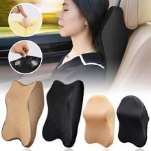 3d подушка для шеи из искусственной кожи с эффектом памяти Автомобильная