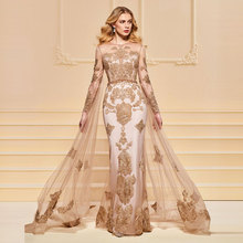 Tanpell Elegant Evening Dress Long Sleeves Scoop Neck Beading Button Lace Floor Length Mermaid 2019