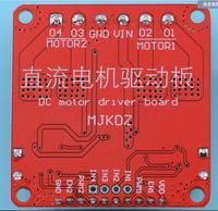 Para VNH5019 30A dc módulo de acionamento do motor placa de acionamento do motor