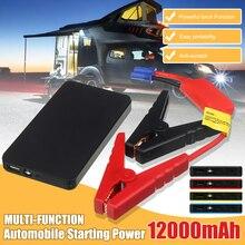 12 В 12000 мАч автомобильное пусковое устройство портативное зарядное устройство для стартера автомобиля power Bank авто двигатель аварийное зарядное устройство усилитель хранилища энергии батарея