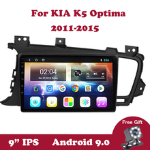 Android 9 Car Radio For KIA K5 Optima 2011 2012 2013 2014 2015 Auto Headunit Radio DVD Stereo GPS Navigation Player 4 Core IPS ectwodvd wince 6 0 car multimedia player for kia sorento 2013 2014 2015 2016 car dvd auto video player gps navigation radio