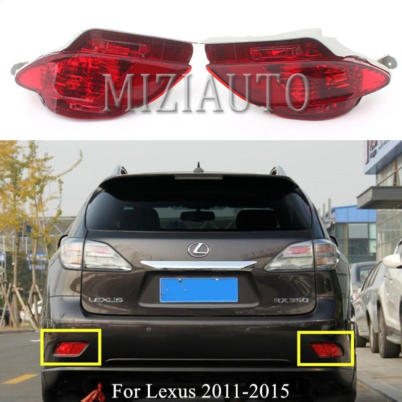 MIZIAUTO รถด้านหลังสำหรับ Lexus RX270 RX350 RX450h 2010 2011 2012 2013 2014 2015 ไฟท้ายด้านหลังโคมไฟสะท้อนแสงด้านหลังหมอก