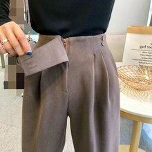 Женские брюки с завышенной талией новинка осень зима 2020 свободные