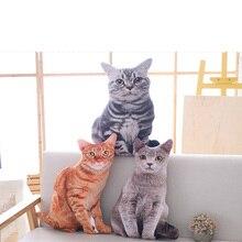 LREA 50 см 3D имитация чехол для подушки с кошкой диван/сиденье/кровать/автомобиль/отель украшения дома Наволочки Чехол