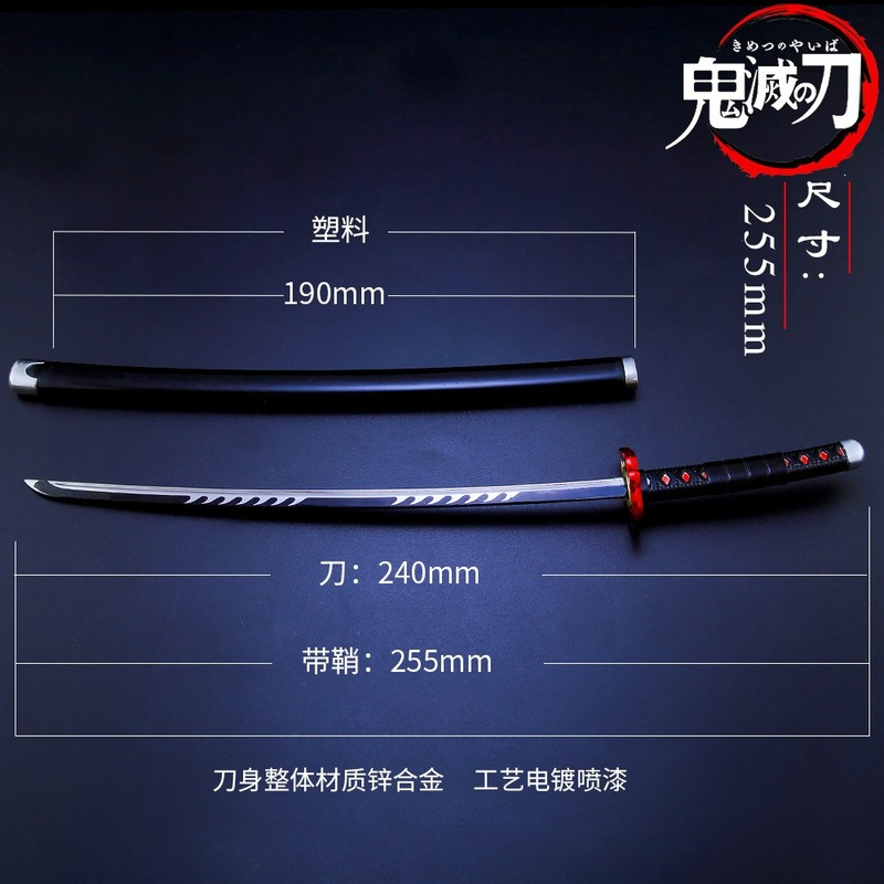 255mm Anime Demon Slayer Cosplay Props Kimetsu No Yaiba Kamado Tanjirou The Katana Weapon Wheel Sword With Sheath Decoration