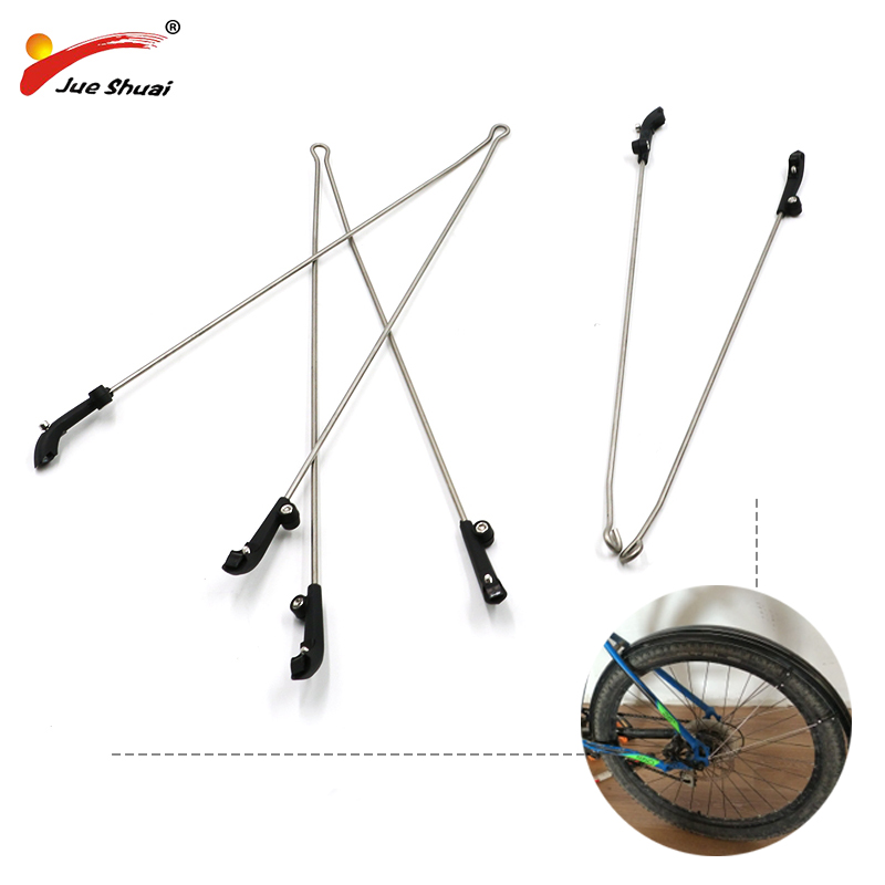 """20'' 24'' 26"""" 700C 28"""" Bike Fenders Support Mountain Bike Mudguard Wings Support Set for For Bicycle Front/Rear Fenders Supports(China)"""