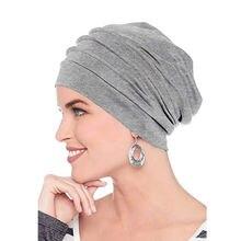 Мусульманский тюрбан шапки для женщин однотонный хлопок mujer