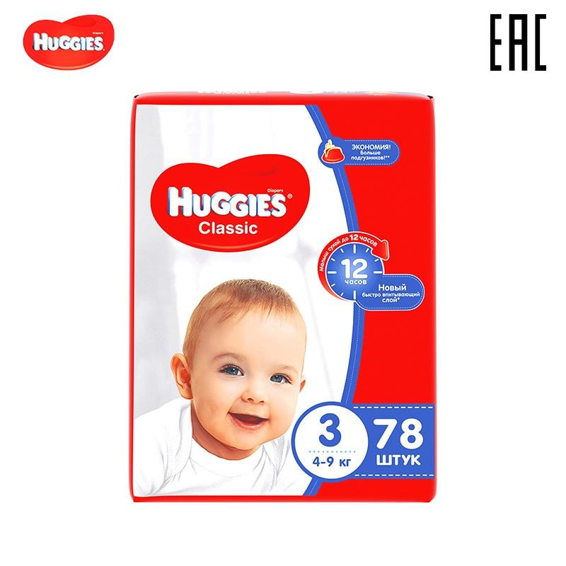 Diapers Huggies Classic 4-9 Kg (3) Size 78 PCs