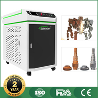 Fiber laser cleaning rust removing machine with Raycus 100w 200w power laser source
