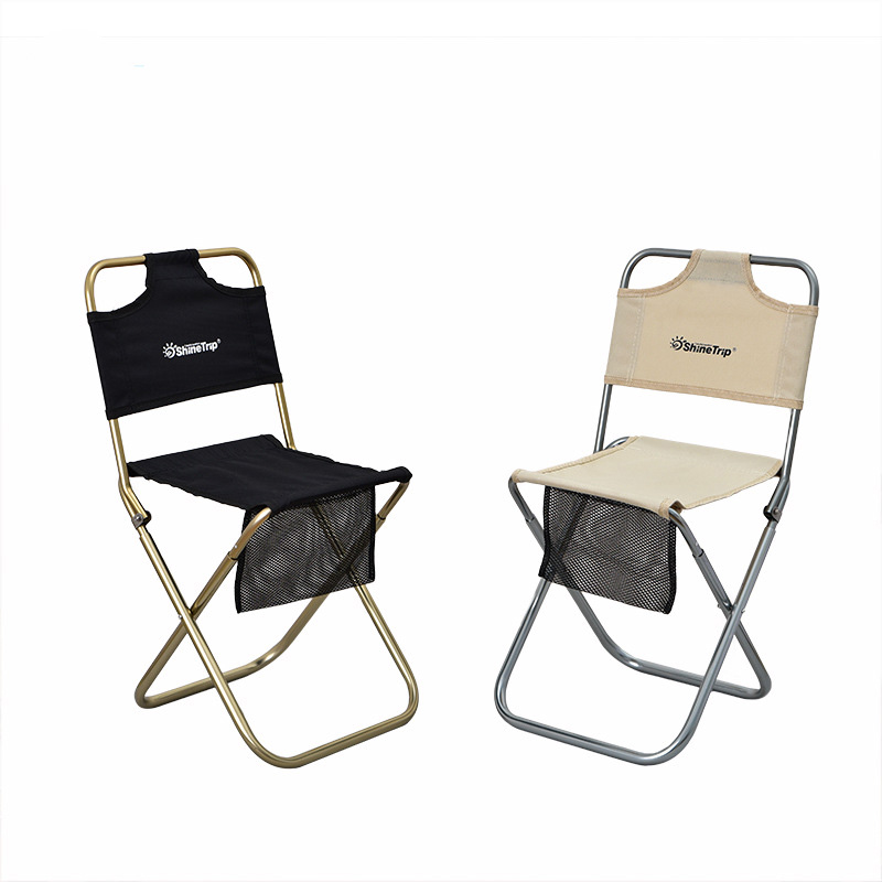 Outdoor Folding Chair Fishing Tools Aluminum Alloy Metal Lightweight High Load BBQ Stool Beach Travel Picnic Seat Home Furniture