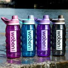 1000ml-1500ml Large Capacity PlastIC Water Kettle Food Grade Material Watercup Outdoor Sport Bottle Portable Water Jug Drinkware