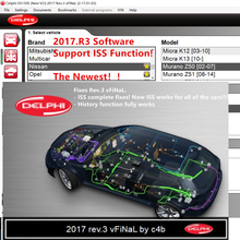 Новинка 2017.R3 поддерживает функции ISS, бесплатное программное обеспечение для DVD CD для delicht 150e Multidiag Vd Ds150e с автомобилем и грузовиком