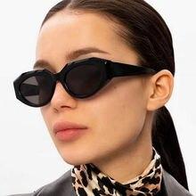 Женские пластиковые солнцезащитные очки в стиле ретро маленькие