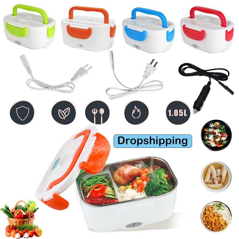 1.05L Электрический нагревательный Ланч-бокс 110/220 в/12В пищевой контейнер для еды, контейнер для еды, подогреватель для детей, 4 пряжки, комплект...