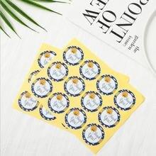 120 шт синий венок с солнцем блестящая запечатывающая круглая