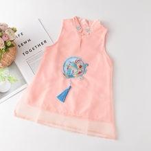 Костюмы принцессы для девочек; Платье; Модные детские платья;